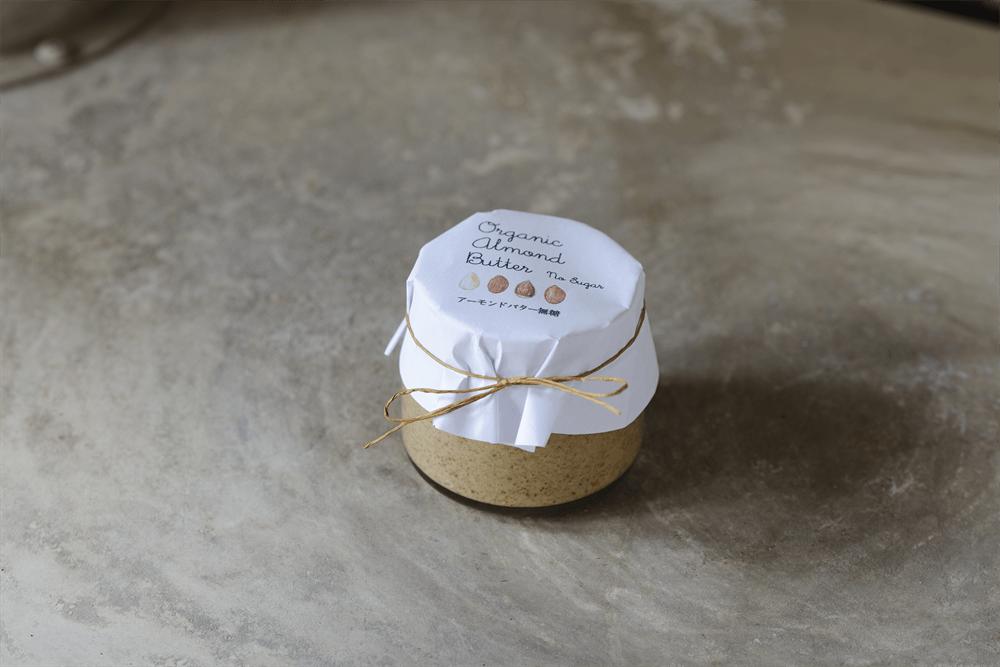 自家製 オーガニックアーモンドバター