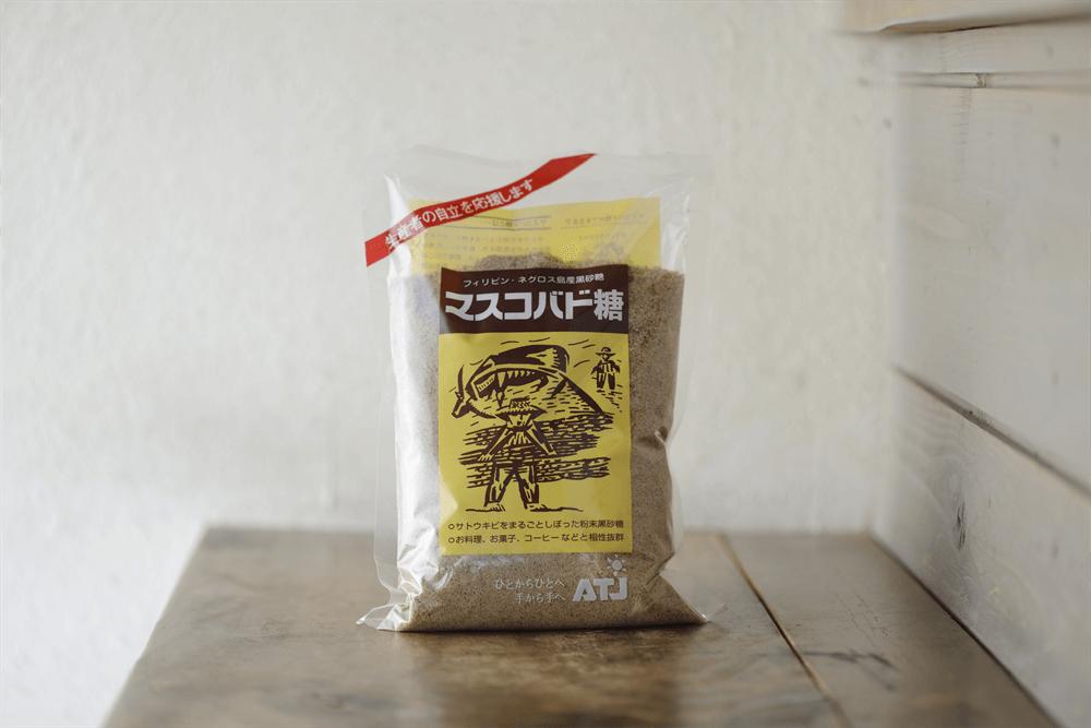 サトウキビ丸ごと マスコバト糖