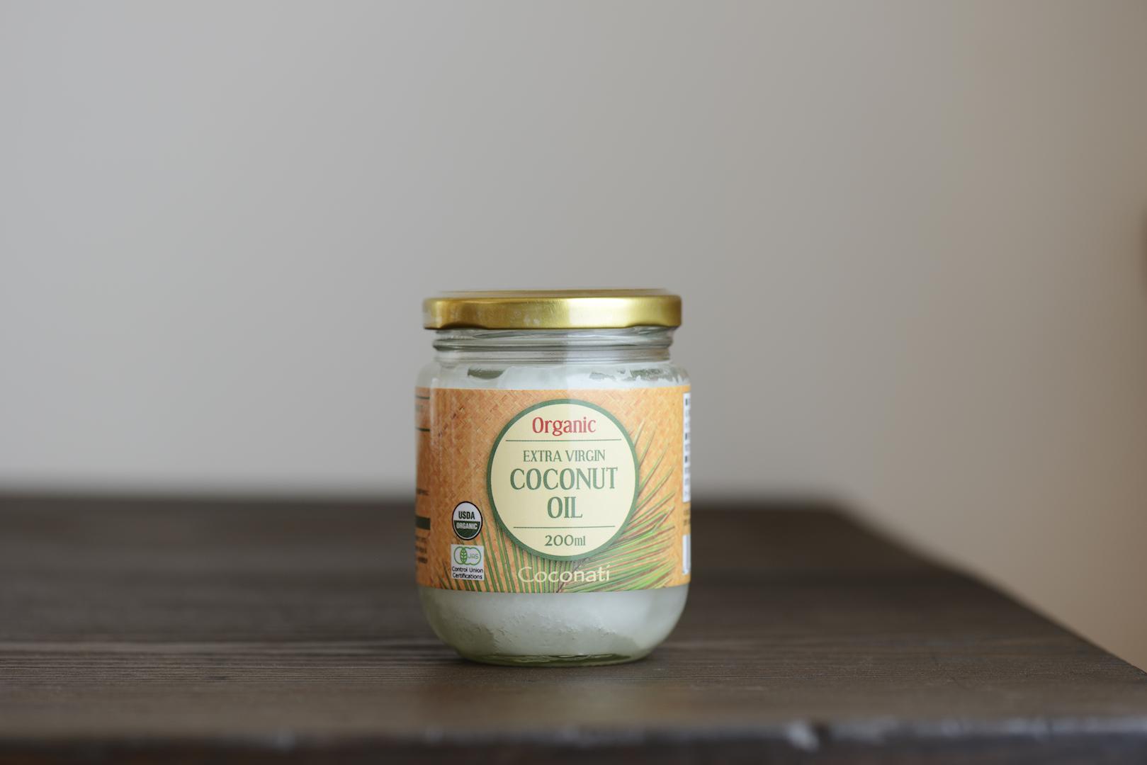 アビオス オーガニックココナッツオイル