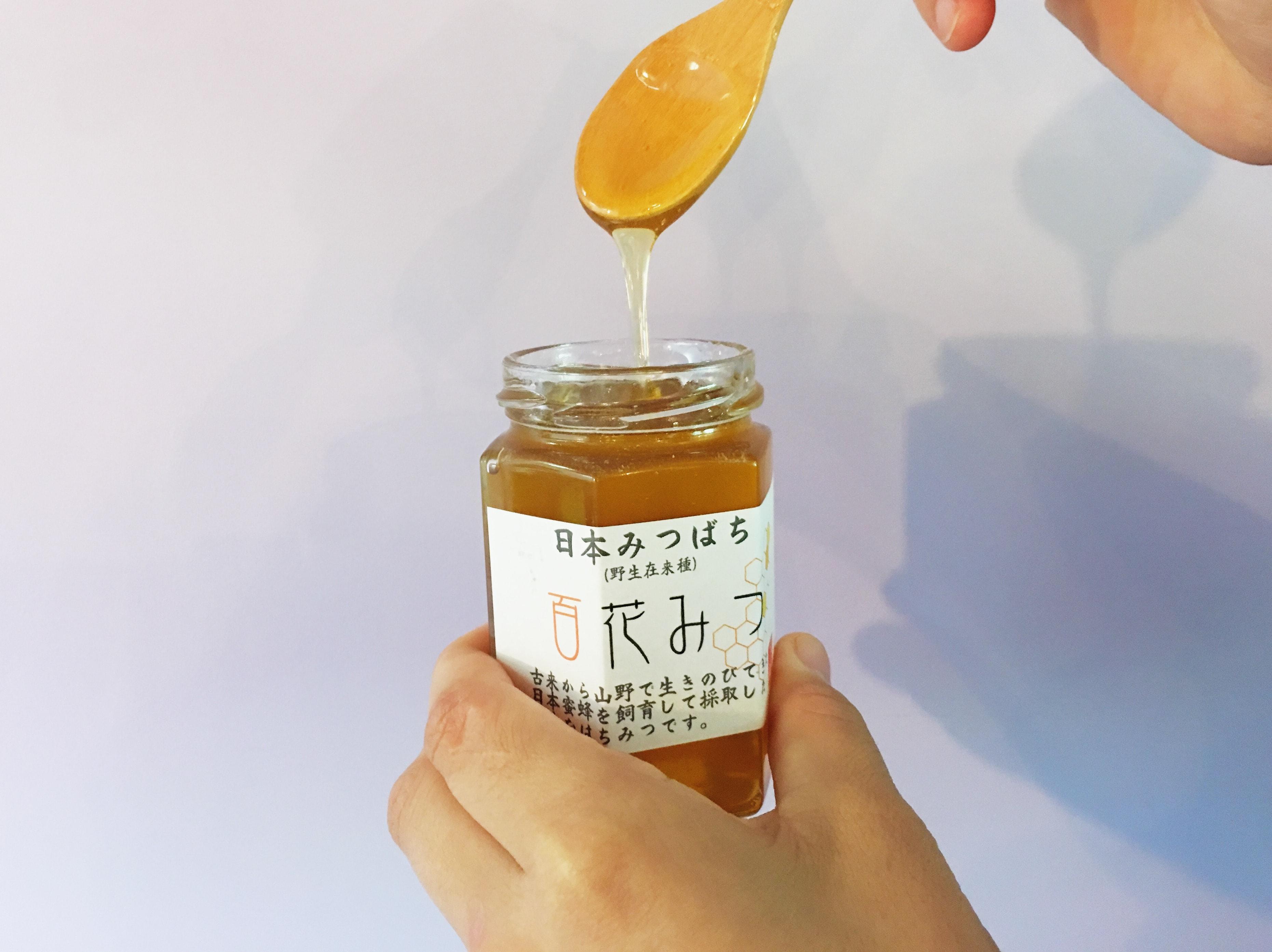 信州産 鈴木さんのローハニー(生はちみつ)