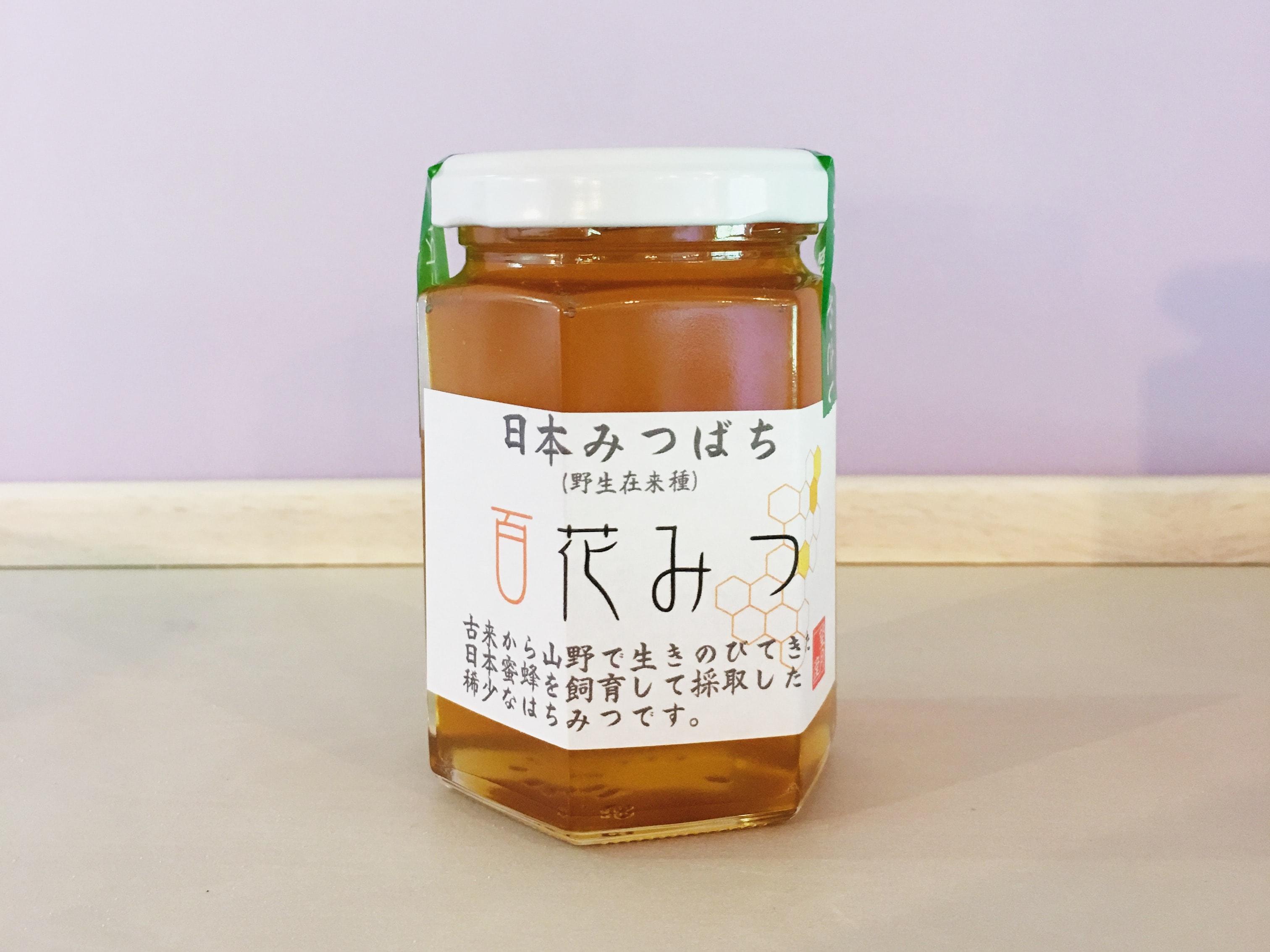 信州産 ニホンミツバチのローハニー(生はちみつ)